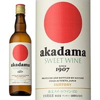 赤玉 スイートワイン 白 550ml【別送品】