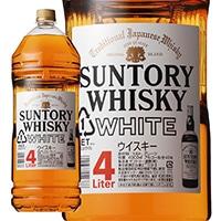 サントリー ホワイト 4000ml【別送品】