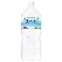 【ケース販売】サントリー 天然水 南アルプス 2L×6本
