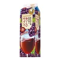 酸化防止剤無添加のおいしいワイン。 赤 1800ml【別送品】