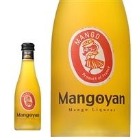 マンゴヤン マンゴーリキュール ベビー 200ml【別送品】