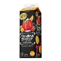 サントリー バルで飲んだサングリア 赤 紙パック 1000ml【別送品】