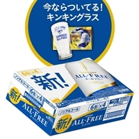 【ケース販売】サントリー オールフリー 350ml×24缶【別送品】