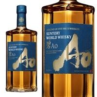 【数量限定】サントリー ワールドウイスキー 碧Ao 700ml【別送品】