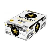 【数量限定・ケース販売】サッポロ 黒ラベル 350ml×24缶【別送品】