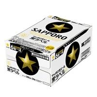 【ケース販売】サッポロ 黒ラベル 500ml×24缶【別送品】
