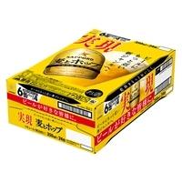 【ケース販売】サッポロ 麦とホップ 350ml×24本【別送品】