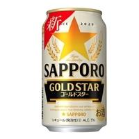 【ケース販売】サッポロ GOLD STAR 350ml×24本【別送品】
