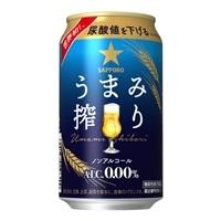 【ケース販売】サッポロ うまみ搾り 350ml×24本【別送品】
