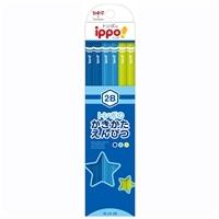 【数量限定】トンボ ippo! かきかたえんぴつ プレーン Blue 2B