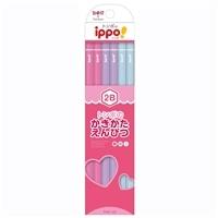 【数量限定】トンボ ippo! かきかたえんぴつ プレーン Pink 2B