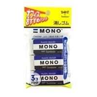 トンボ鉛筆 モノPE04 3コパックJCA-311