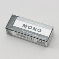 モノ消しゴム ブラック PE01
