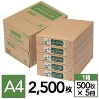 リサイクルPPC A4ケース 5束入り(500枚×5冊)