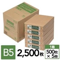 リサイクルPPC B5ケース 5束入り(500枚×5冊)【別送品】