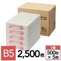 CUTペーパーB5 2,500枚(500枚×5冊)【別送品】