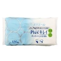 大王製紙 エリエール Plus+(プラス)キレイ ペーパーハンドタオル 120組