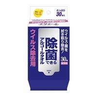 大王製紙 エリエール 除菌できるアルコールタオル ウイルス除去用 携帯用 30枚