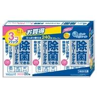 大王製紙 エリエール 除菌できるアルコールタオル つめかえ用 80枚×3個パック