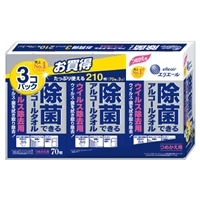 大王製紙 エリエール 除菌できるアルコールタオル ウイルス除去用 つめかえ用 70枚×3個パック