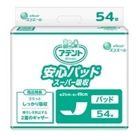 <アテント>安心パッド 業務用 スーパー吸収 54枚