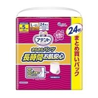 【数量限定】大王製紙 アテント さらさらパンツ 長時間お肌安心 女性用 L-LL まとめ買いパック 24枚