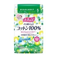 大王製紙 ナチュラ さら肌さらり コットン100% 吸水パンティライナー ふつう 5cc 36枚