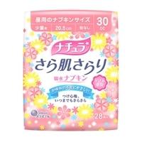 大王製紙 ナチュラ さら肌さらり 吸水ナプキン 少量用 30cc 28枚