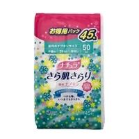 大王製紙 ナチュラ さら肌さらり 吸水ナプキン 中量用 50cc 45枚