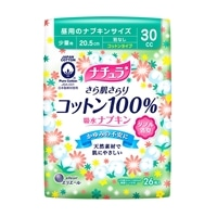 大王製紙 ナチュラ さら肌さらり コットン100% 吸水ナプキン 少量用 30cc 26枚