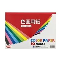 トーヨー 色画用紙 B4500