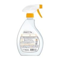 第一石鹸 住居用洗剤空ボトル 400ml用