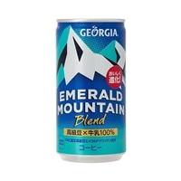 【ケース販売】日本コカ・コーラ ジョージア エメラルドマウンテンブレンド 缶 185g×30本