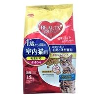 ビューティープロ キャット 1歳から 成猫用 チキン味 1.5�s