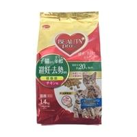 ビューティープロ キャット 避妊・去勢後用 チキン味 1.4kg