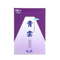日本香堂 青雲 バイオレット 中型バラ詰