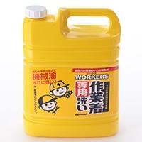 NS 作業着専用液体洗剤業務用 4500ml