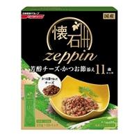 懐石zeppin 11歳以上用 芳醇チーズ・かつお節添え 200g