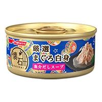 懐石缶 厳選 まぐろ白身 魚介だしスープ 60g