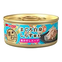 懐石缶 まぐろ白身 しらす添え 魚介だしスープ 60g