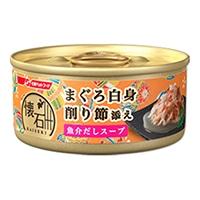 懐石缶 まぐろ白身 削り節添え 魚介だしスープ 60g