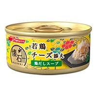 懐石缶 若鶏 チーズ添え 鶏だしスープ 60g