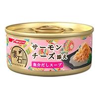 懐石缶 サーモン チーズ添え 魚介だしスープ 60g