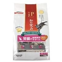 【数量限定】ジェーピースタイル 和の究み セレクトヘルスケア 腎臓の健康維持 チキン味 700g