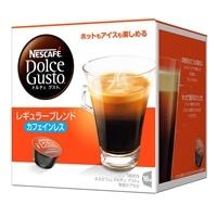 ドルチェグスト カフェインレス CAF16001