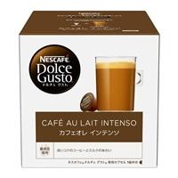 カフェオレ インテンソ CLI16001