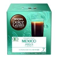 メキシコ チアパス AOM16001