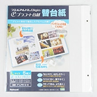 N.プラコートLサイズ 替え台紙 5枚ア LPR-5W