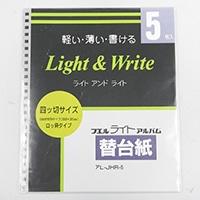 ライトダイシ JHR-5