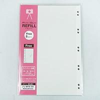 【数量限定】ナカバヤシ ライトフリー替台紙 5枚 ホワイト アL-MYR-101